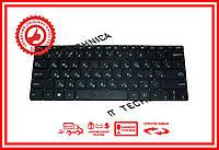 Клавиатура ASUS VivoBook Q301L X302LJ оригинал