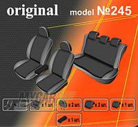 EMC-Elegant Авточехлы на сиденья Volkswagen Polo V