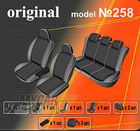 EMC-Elegant Авточехлы на сиденья Volkswagen Touran new с 2010г, фото 1