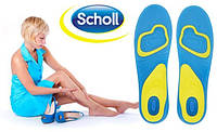 Стельки женские для обуви Active gel lady