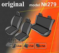 EMC-Elegant Авточехлы на сиденья ЗАЗ Forza sed c 2011г