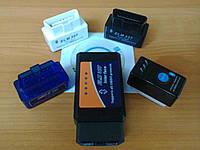 OBD II автосканер ELM327 Bluetooth или WiFi с V1.5 и V2.1 - в т.ч. с кнопкой