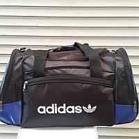 Дорожная сумка 2 размер(57*33см), фото 1
