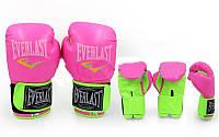 Перчатки боксерские PU ELAST BO-5034 (р-р 8-10oz, розовый-салатовый)