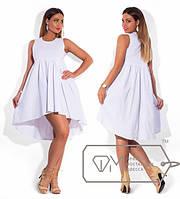 Платье сарафан выше колена с удлененной юбкой сзади 838 ЮГ Н 47