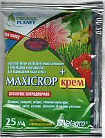 Maxicrop крем 25 мл Фитогормоны и микроэлементы для каждой критической фазы растений.
