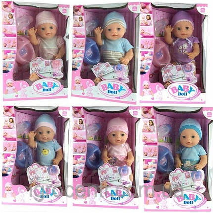 "Пупс ""Baby Born"" YL1710ABD, фото 2"