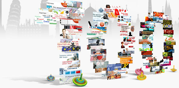 Сколько стоит реклама в сети?
