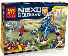 """Конструктор LELE 79236 Nexo Knight (аналог LEGO) """"Механический конь"""", 249 дет"""