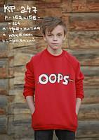 Джемпер для мальчика подростка р.152-164