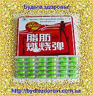 Капсулы для похудения «СУПЕР СЖИГАТЕЛЬ ЖИРА БОМБА»30 капсул в упаковке красная