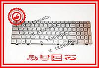 Клавиатура Dell Inspiron 15-7000 Series 7537 серебристая с подсветкой RU/US