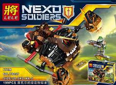 """Конструктор LELE 79237 Nexo Knight (аналог LEGO) """"Лавинный разрушитель Молтора"""", 199 дет"""