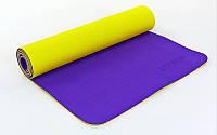 Коврик для фитнеса Yoga mat 2-х слойный TPE+TC 6мм ZEL FI-5172-11 (1,73мx0,61мx6мм, желтый-фиолетов)