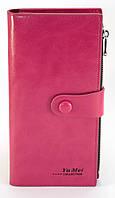 Розовый горизонтальный женский кошелек на кнопке с картхолдером YAMEI art. 1069, фото 1