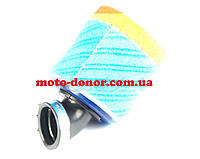 """Фильтр воздушный (нулевик, поролон)   Ø35mm, 45*   """"AS""""   (mod:2, сине-оранжевый)"""