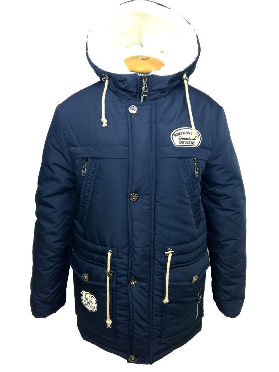9916aa8dbe6 Куртка зимняя с капюшоном на мальчика парка 3304 - Магазин детской одежды