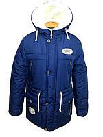 Куртка зимняя с капюшоном на мальчика парка 3305