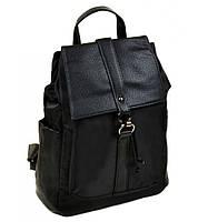 Рюкзак-сумка черная женская