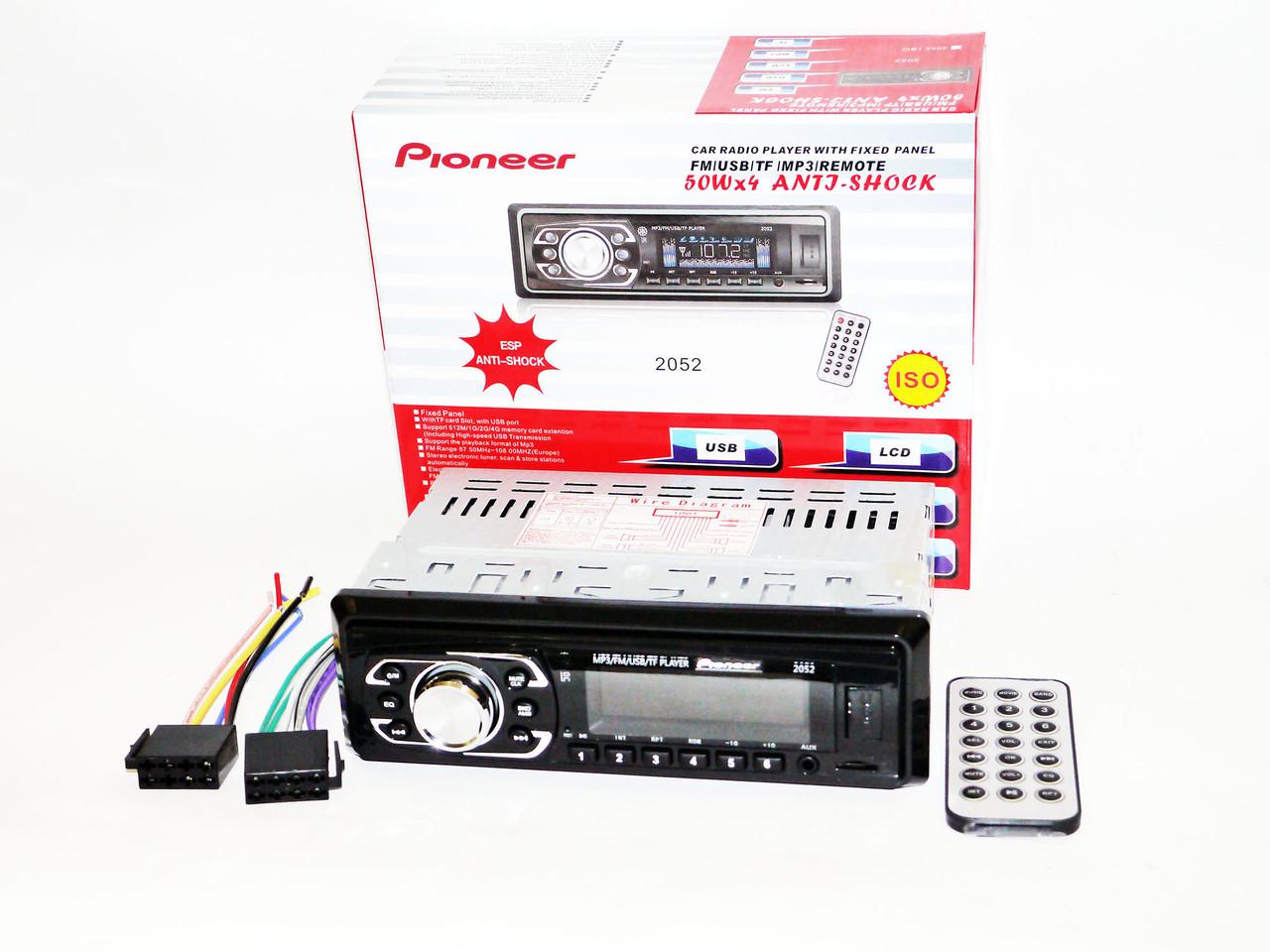 Автомагнитола Pioneer 2052 Usb+Sd+Fm+Aux+ пульт (4x50W)