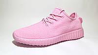 Кроссовки женские WONEX текстиль, розовые (версия adidas Yeezy boost)р.41