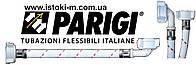 """Шланги для стиральных  и посудомоечных машин Parigi Nylonflex 3/4""""x3/4"""" PN10, 2,5 м"""