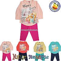 Турецкие детские костюмы Туника с лосинами для девочек от 1 до 4 лет (4464)