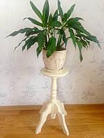 """Подставка для цветов """"Ваниль"""""""
