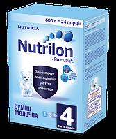 Молочная смесь Nutrilon 4 (Нутрилон) 600 г