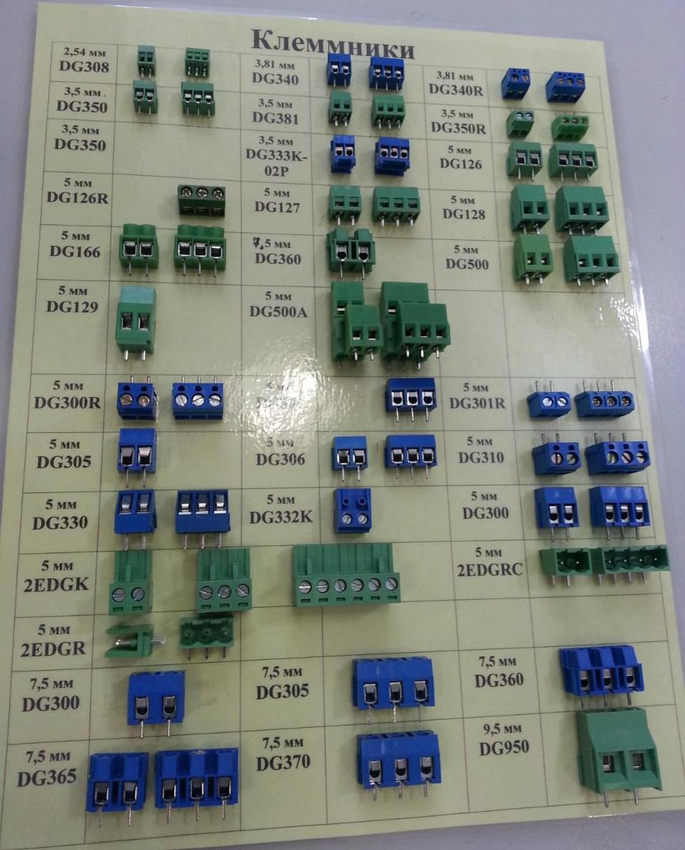 DG 308-2.54-03P-14-00AH (terminal block) DEGSON - фото 3
