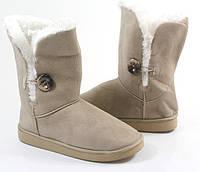Зимняя женская обувь, угги  на удобной подошве размер 38