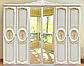 Спальня Реджина (Радика Беж) 3Д  Миромарк, фото 4