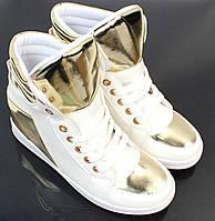 Женские сникерсы на молнии, шнурках, липусках от производителя на шнурках белые с золотом
