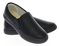 Модная и стильная женская обувь слипоны на танкетке и платформе AVERY