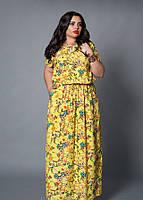 Желтое длинное женское платье