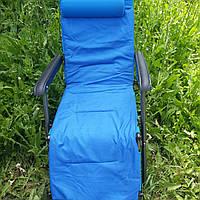 Шезлонг (кресло) с матрасом  90х60х150 (ВхШхД)