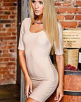 Короткое облегающее платье | House skh