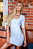 Короткое облегающее платье | House skh, фото 5