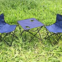 """Набор столик и 2 стула, складной """"Тюльпан"""""""