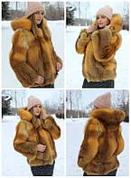 Курточка из лисички с капюшоном,внутри капюшна мех(в розницу + 1000 грн)