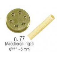 Насадка-фільєра SIRMAN Maccheroni rigati 8 мм (n.77)