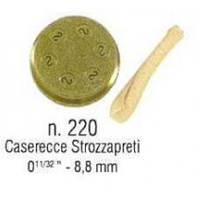 Насадка-фільєра SIRMAN casarecce/strozzapreti 8,8 мм (n.220)