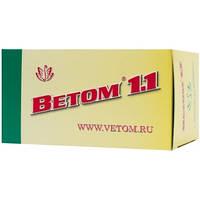 Пробиотик Ветом 1.1 в капсулах №50