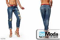 Молодёжные джинсы бойфренды Version Lips с подворотом, дырками на коленях и бёдрах и ремнём в комплекте синие