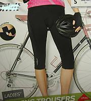 Велотреки CRIVIT с 3D памперсом CoolMax 1,3см (L) 44-46