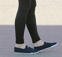 Стильные и удобные Женская спортивная обувь, кеды, конверсы, высокие, классические и низкие  темно синего цвета!