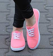 Стильные и удобные Женская спортивная обувь, кеды, конверсы, высокие, классические и низкие  розового цвета!