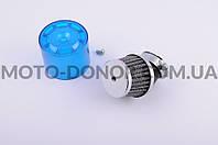 """Фильтр воздушный (нулевик)   Ø35mm, 45*, """"колокол"""" (синий, прозрачный)"""