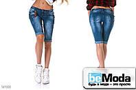 Трендовые шорты New Jeans с пришитыми отворотами, декоративными повреждениями и стильной пряжкой синие