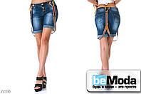 Экстравагантные шорты New Jeans с отворотами, застёжкой на пуговицах, карманами по бокам и сзади синие